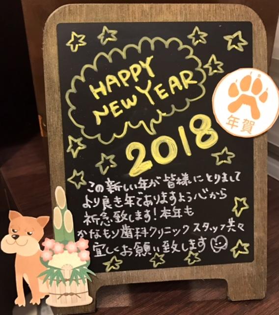 2018ブログ.JPG