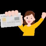 クレジットカード決済が可能になりました!