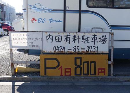 WS000155.JPG