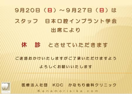WS000788.JPG