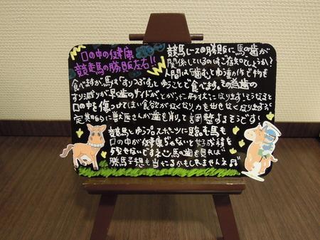 DSCN9047.jpgのサムネール画像のサムネール画像のサムネール画像のサムネール画像