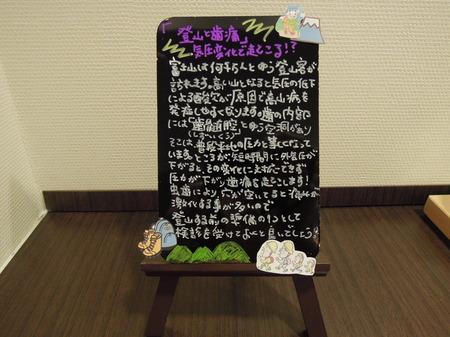 DSCN9253.JPGのサムネール画像