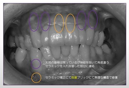 WS001759.JPG