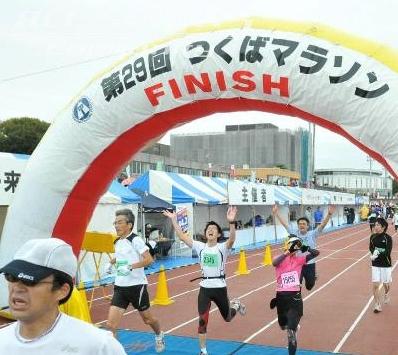 つくばマラソンゴール