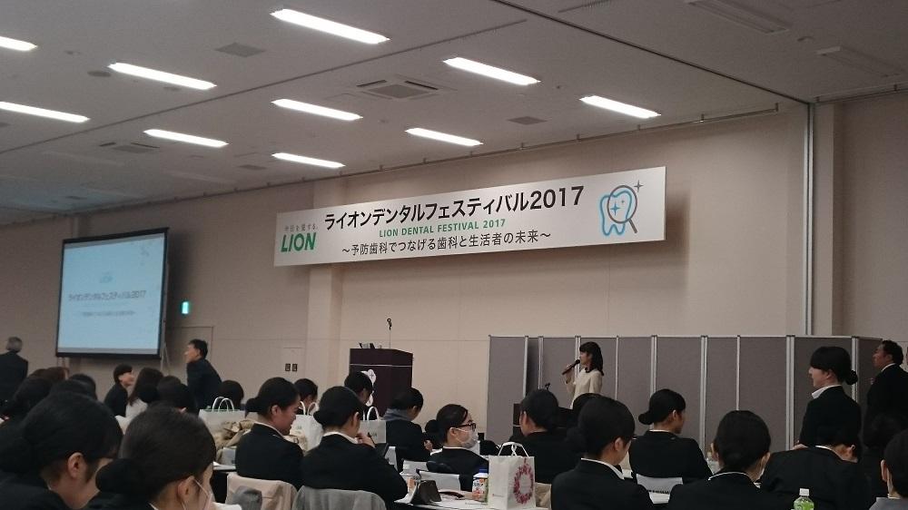 岡澤 ブログ.JPG
